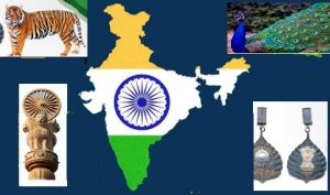 India logo GK Question in Hindi